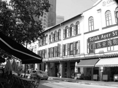Cimigo opens in Singapore